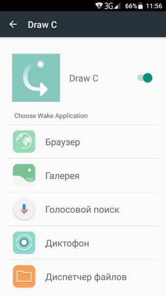 Ulefone U007 Review - Smart Wake