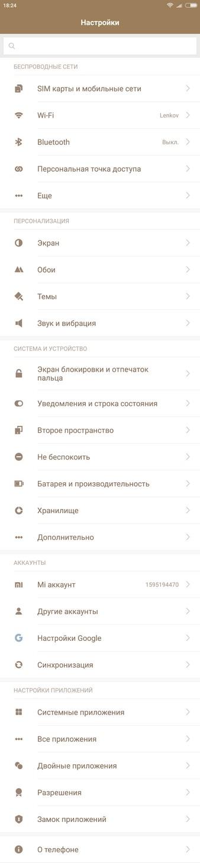Xiaomi Mi Max Review - Settings