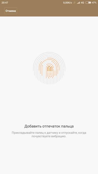 Xiaomi Mi Max Review - Fingerprint