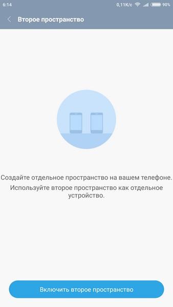 Xiaomi Mi Max Review - Second user