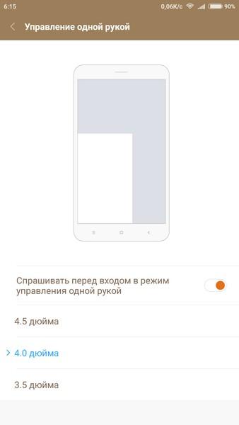 Xiaomi Mi Max Review - One hand mode