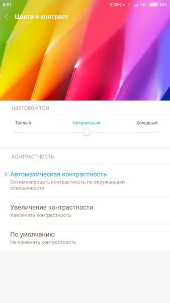 Xiaomi Mi Max Review - Display settings