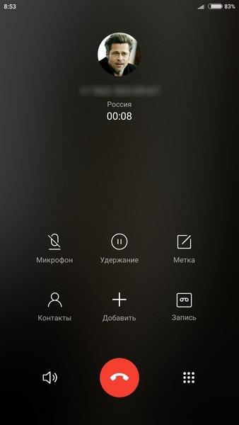 Xiaomi Mi Max Review - Call