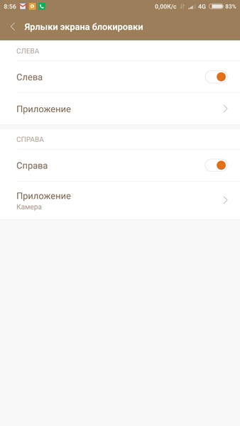Xiaomi Mi Max Review - 43