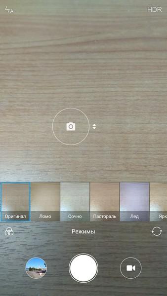 Xiaomi Mi Max Review - Camera interface