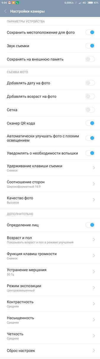 Xiaomi Mi Max Review - Camera settings