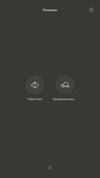 Xiaomi Mi Max Review - Video camera mode
