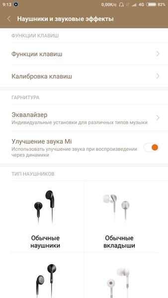 Xiaomi Mi Max Review - 59