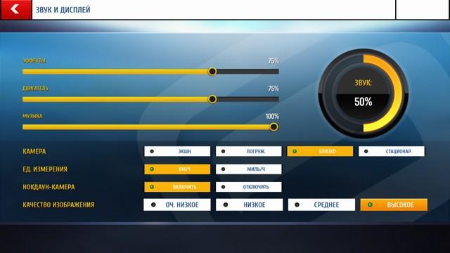 Xiaomi Mi Max Review - Asphalt 8 settings