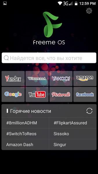 Leagoo M5 Review - Desktop