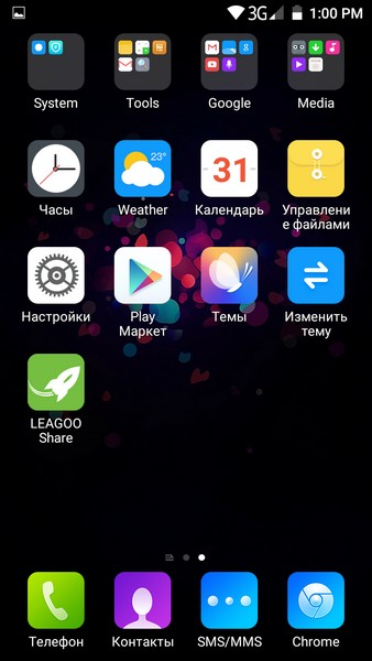 Leagoo M5 Review - Installed apps