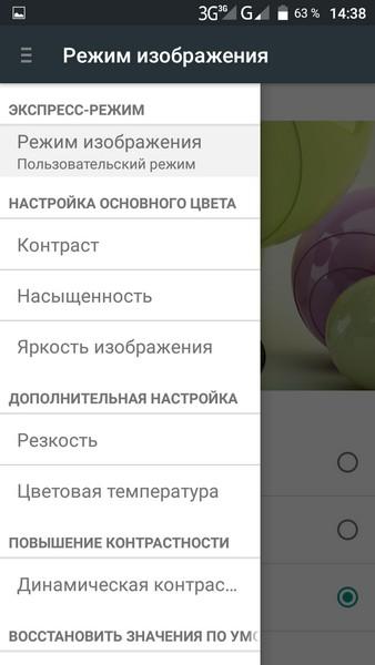 Leagoo M5 Review - Display settings