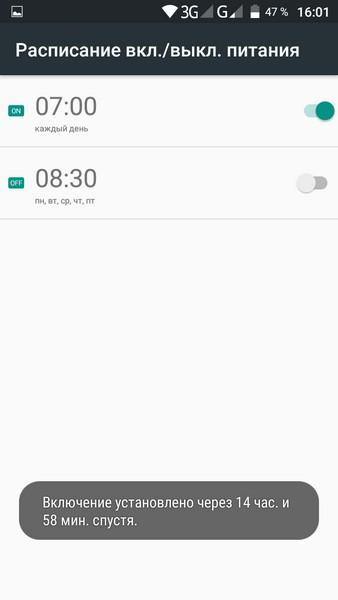 Leagoo M5 Review - Schedule