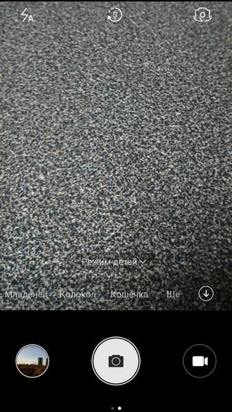 Leagoo M5 Review - Camera mode