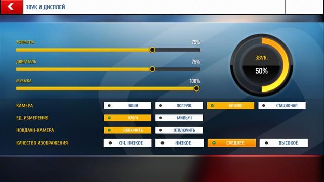 Leagoo M5 Review - Asphalt8 settings