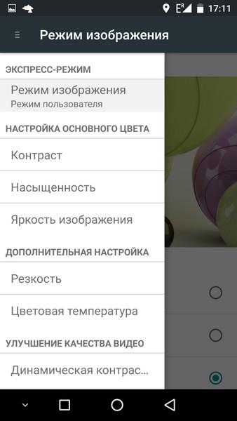 Ulefone Future Review - MiraVision