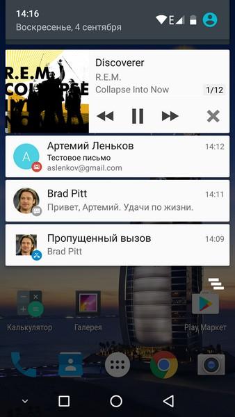 Ulefone Future Review - Notifications