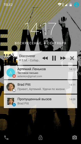 Ulefone Future Review - Lockscreen