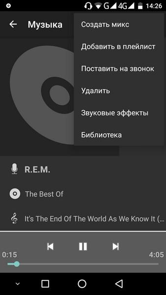 Ulefone Future Review - Audio