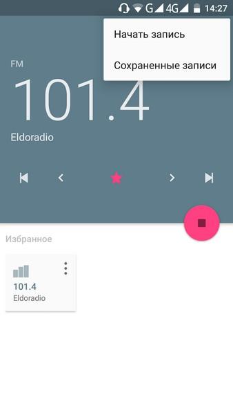 Ulefone Future Review - FM-tuner