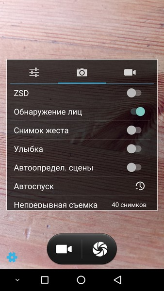 Ulefone Future Review - Camera settings