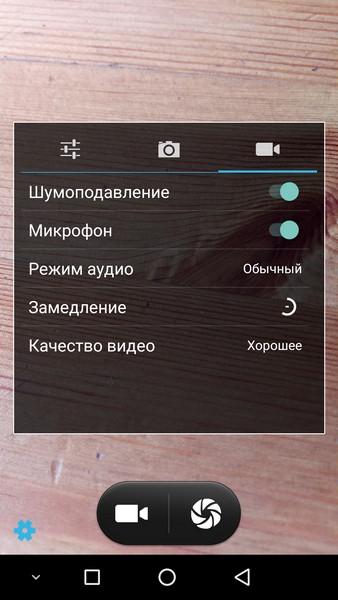 Ulefone Future Review - Videocamera settings