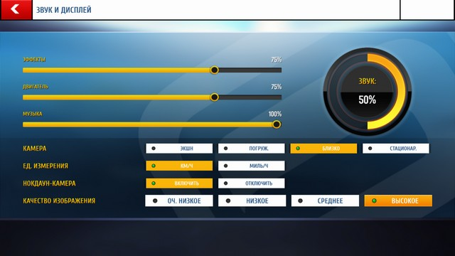 Ulefone Future Review - Asphalt 8 settings