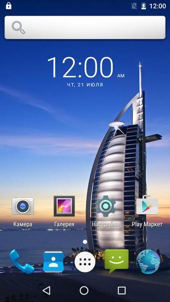 Ulefone Future Review - Desktop