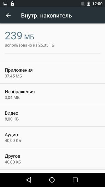 Ulefone Future Review - Memory