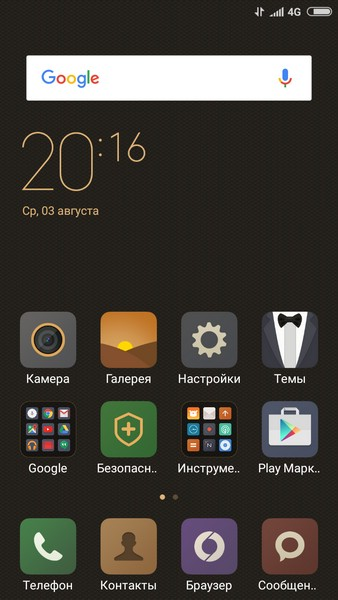 Xiaomi Redmi 3S Review - Desktop