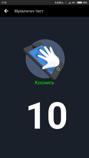 Xiaomi Redmi Note 4 Review - Multitouch