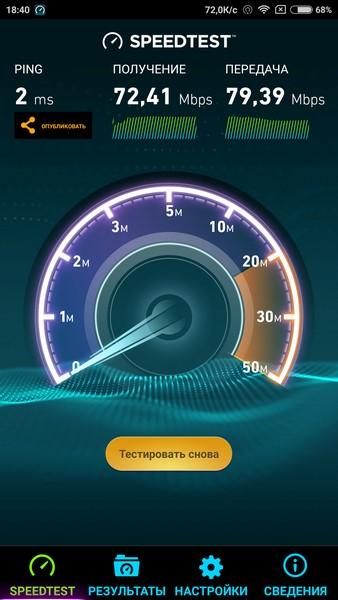 Xiaomi Redmi Note 4 Review - Speedtest