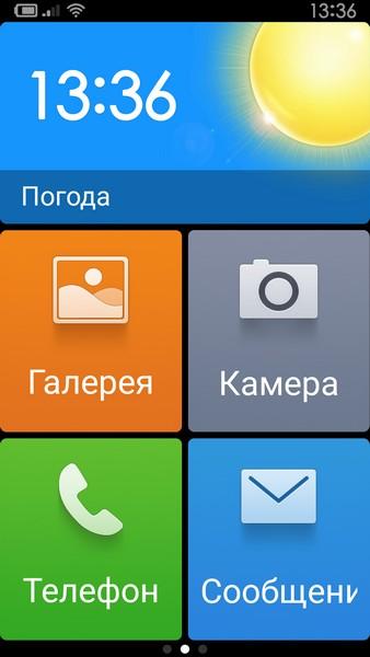 Xiaomi Redmi Pro Review - Lite mode