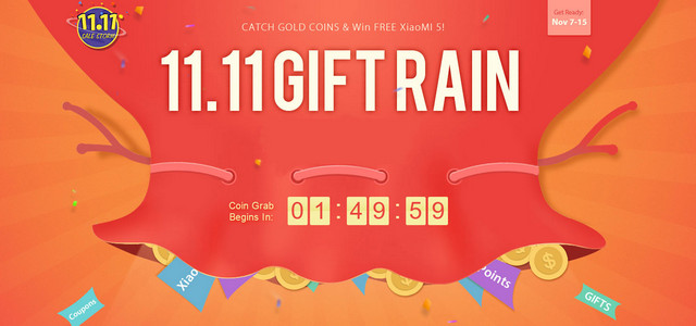 sale-11-11-gift