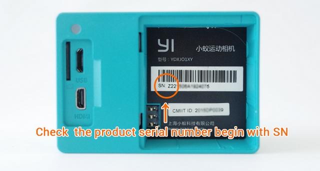 Upgrade Xiaomi Yi action camera SN