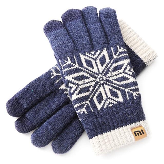 Xiaomi Gloves
