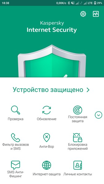 Android safety - 02