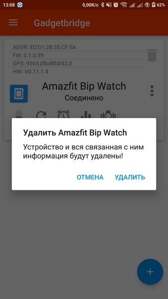 Amazfit Bip Watchface - 04
