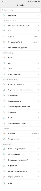 Xiaomi Redmi 5 Plus Review - 24