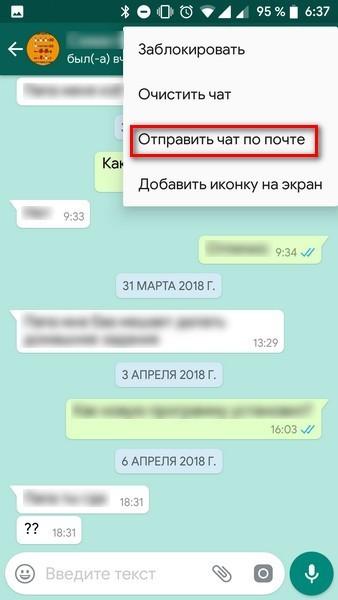Whatsapp tips - 07