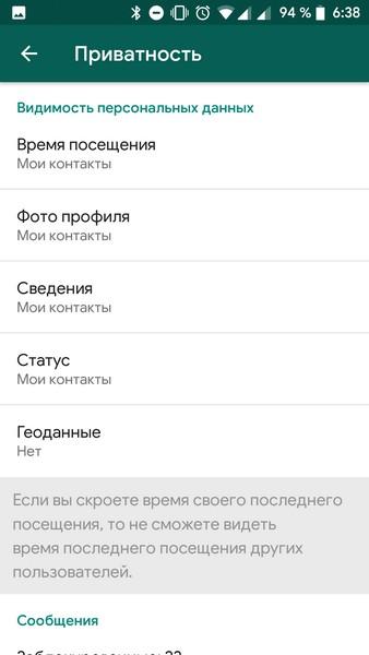 Whatsapp tips - 11