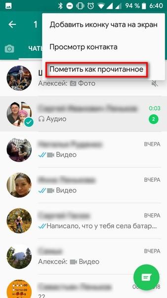 Whatsapp tips - 15