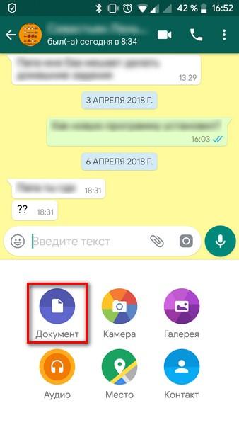 Whatsapp tips - 17